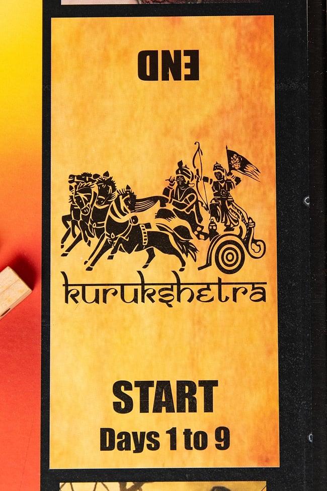 【ボードゲーム】マハーバーラタ  クルクシェートラの戦い 7 - スタートとゴール地点の様子です