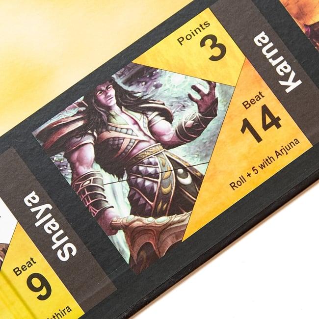 【ボードゲーム】マハーバーラタ  クルクシェートラの戦い 9 - 細部をみてみました
