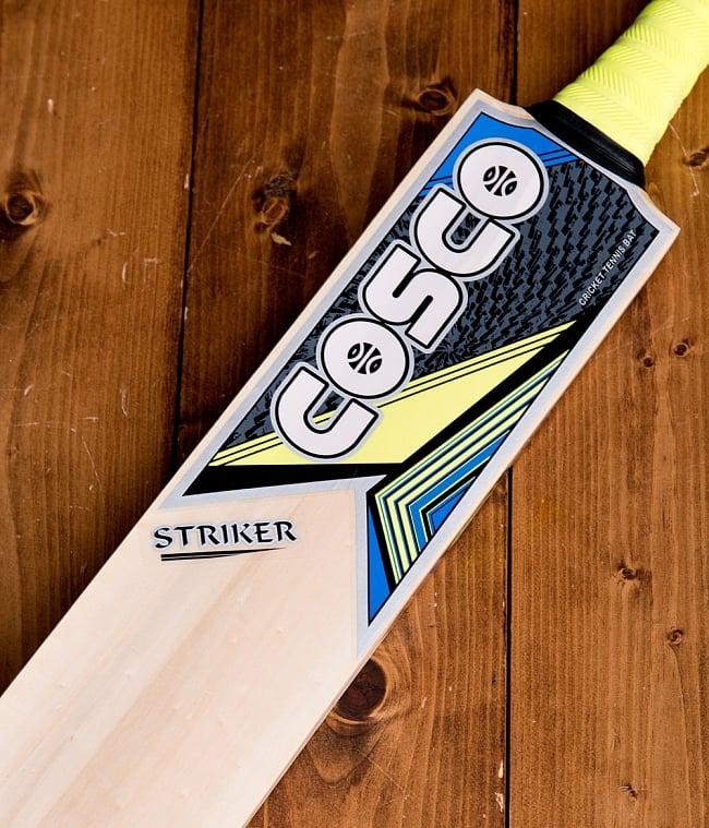 クリケットバット - COSCO STRIKER 2 - 拡大写真です