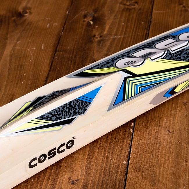 クリケットバット - COSCO STRIKER 6 - 別の角度からの写真です