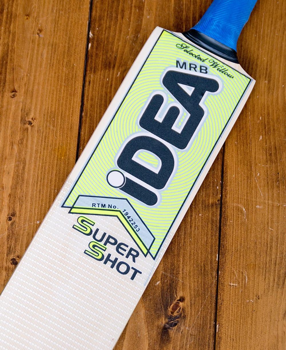 クリケットバット - iDEA SUPER SHOT 2 - 拡大写真です