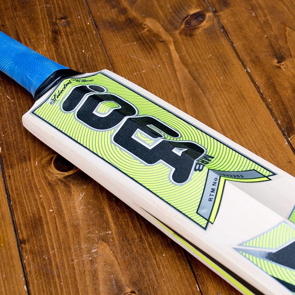 クリケットバット - iDEA SUPER SHOT 7 - クリケットの本場、インドからやってきました。