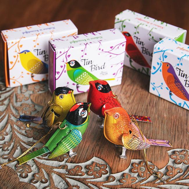 〔アソート〕カラフル小鳥さん 尻尾と羽が連動する インドのレトロなブリキのおもちゃ 2 - 鳥さんの色合いは、このようにそれぞれ異なります。当店でお一つをランダムにお選びして、お送りしております。