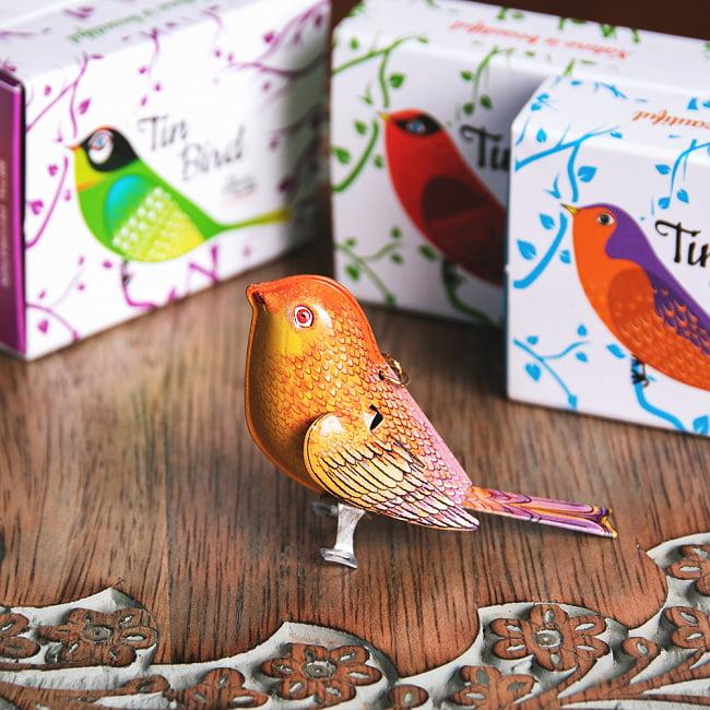 〔アソート〕カラフル小鳥さん 尻尾と羽が連動する インドのレトロなブリキのおもちゃ 1