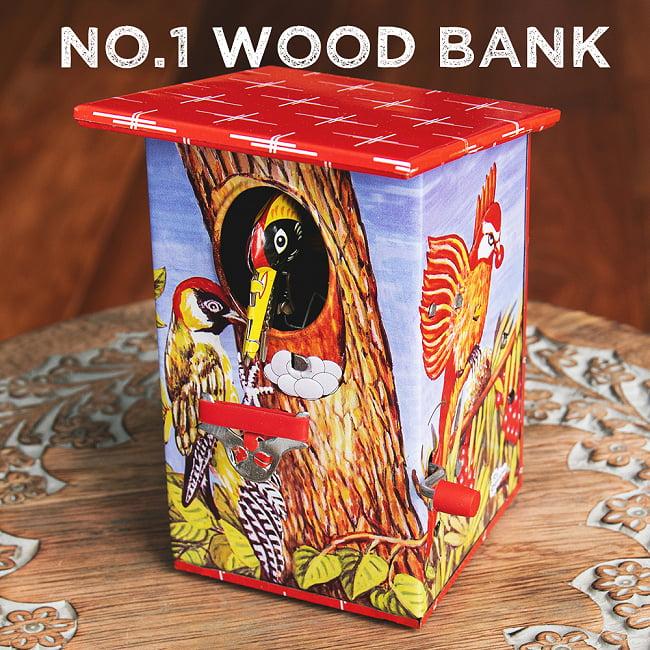 楽しく貯金!鳥さん貯金箱 インドのレトロなブリキのおもちゃ 16 - 〔No.1〕WOOD Bank 木のお家