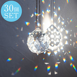 【30個セット】[40mm]太陽の光を集めるクリスタル サンキャッチャー お部屋に小さな虹を運ぶの商品写真