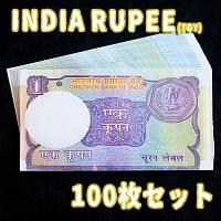 【100枚セット】インドのこども銀行【1ルピー札】の商品写真