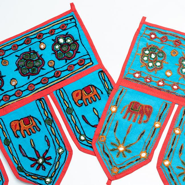 インドの飾りトーラン -ぞうと花と鏡-アソート 18 - 水暗です。暗めの刺繍糸です。どれが届くはお楽しみに!