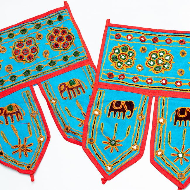 インドの飾りトーラン -ぞうと花と鏡-アソート 20 - 水色明です。明るめの刺繍糸です。どれが届くはお楽しみに!