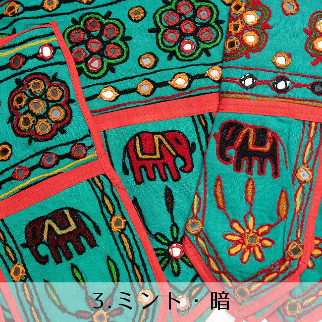 【選べる3個セット】インドの飾りトーラン -ぞうと花と鏡-アソート 5 - ミント暗