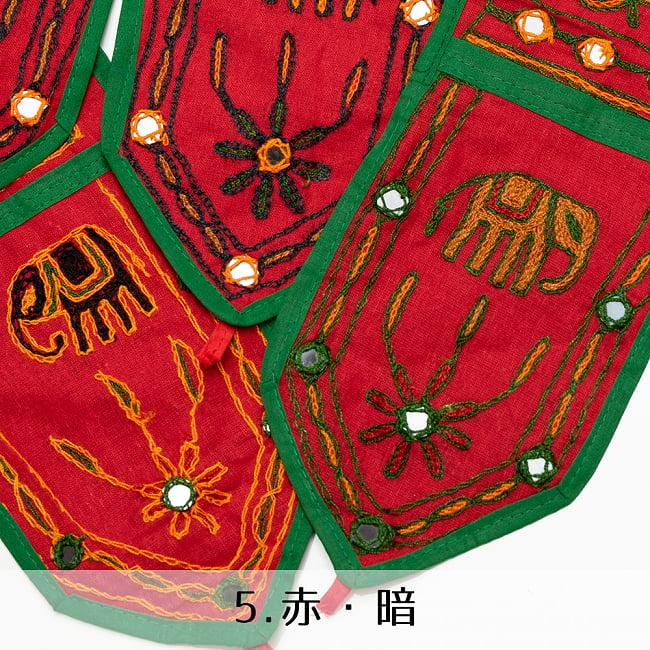 【選べる3個セット】インドの飾りトーラン -ぞうと花と鏡-アソート 7 - 赤暗