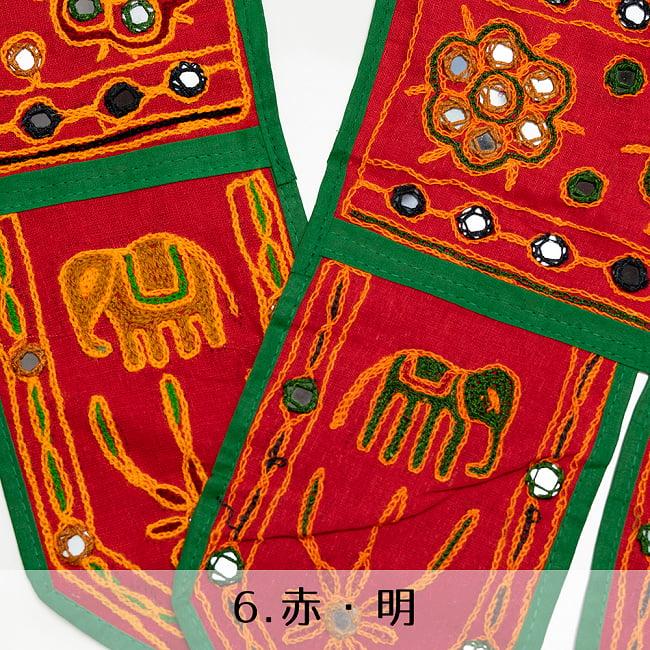 【選べる3個セット】インドの飾りトーラン -ぞうと花と鏡-アソート 8 - 赤明