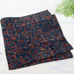 昔ながらの木版染め伝統模様布ハンカチ - 藍