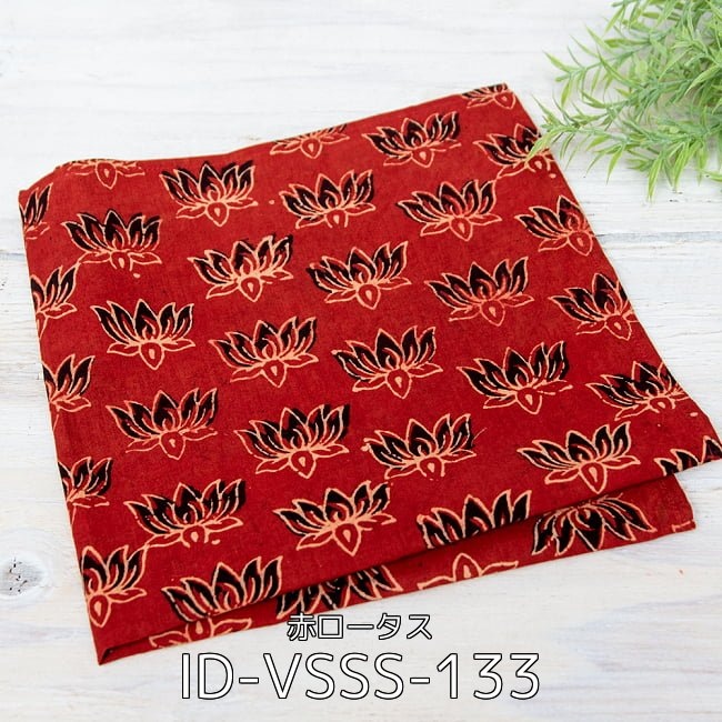 【選べる4個セット・1000円ポッキリ】昔ながらの木版染め伝統模様布ハンカチ 10 - 昔ながらの木版染め伝統模様布ハンカチ - シーグリーン(ID-VSSS-128)の写真です