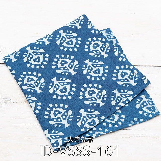 【選べる4個セット・1000円ポッキリ】昔ながらの木版染め伝統模様布ハンカチ 15 - 昔ながらの木版染め伝統模様布ハンカチ - 赤(ID-VSSS-133)の写真です