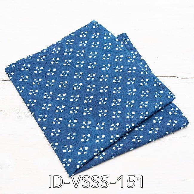 【選べる4個セット・1000円ポッキリ】昔ながらの木版染め伝統模様布ハンカチ 18 - 昔ながらの木版染め伝統模様布ハンカチ - 藍(ID-VSSS-136)の写真です