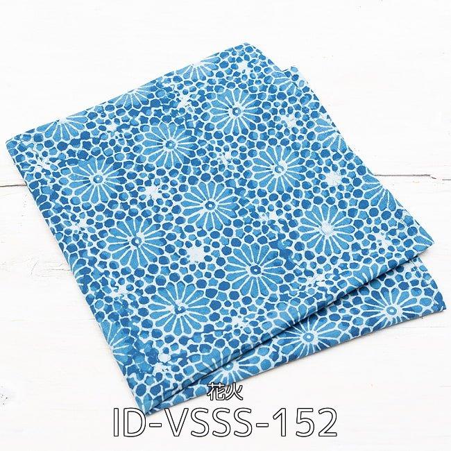 【選べる4個セット・1000円ポッキリ】昔ながらの木版染め伝統模様布ハンカチ 19 - 昔ながらの木版染め伝統模様布ハンカチ - イエロー(ID-VSSS-137)の写真です