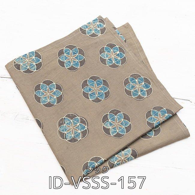 【選べる4個セット・1000円ポッキリ】昔ながらの木版染め伝統模様布ハンカチ 24 - 昔ながらの木版染め伝統模様布ハンカチ - グリーン(ID-VSSS-123)の写真です