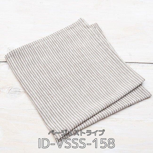 【選べる4個セット・1000円ポッキリ】昔ながらの木版染め伝統模様布ハンカチ 25 - 昔ながらの木版染め伝統模様布ハンカチ - イエロー(ID-VSSS-124)の写真です