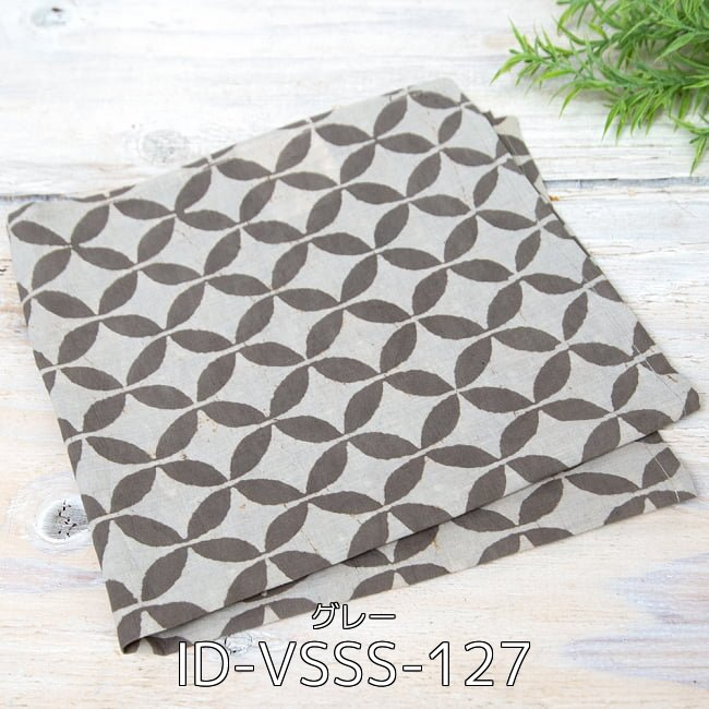 【選べる4個セット・1000円ポッキリ】昔ながらの木版染め伝統模様布ハンカチ 5 - インディゴブルーの伝統泥染めハンカチブルー(ID-VSSS-120)の写真です