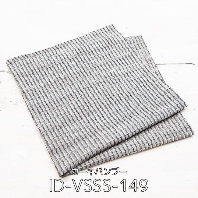 【選べる4個セット・1000円ポッキリ】昔ながらの木版染め伝統模様布ハンカチ 9 - 昔ながらの木版染め伝統模様布ハンカチ - グレー(ID-VSSS-127)の写真です