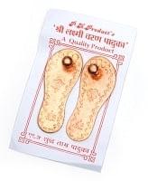 神様の履物 - パドゥカ(銅・大)の商品写真