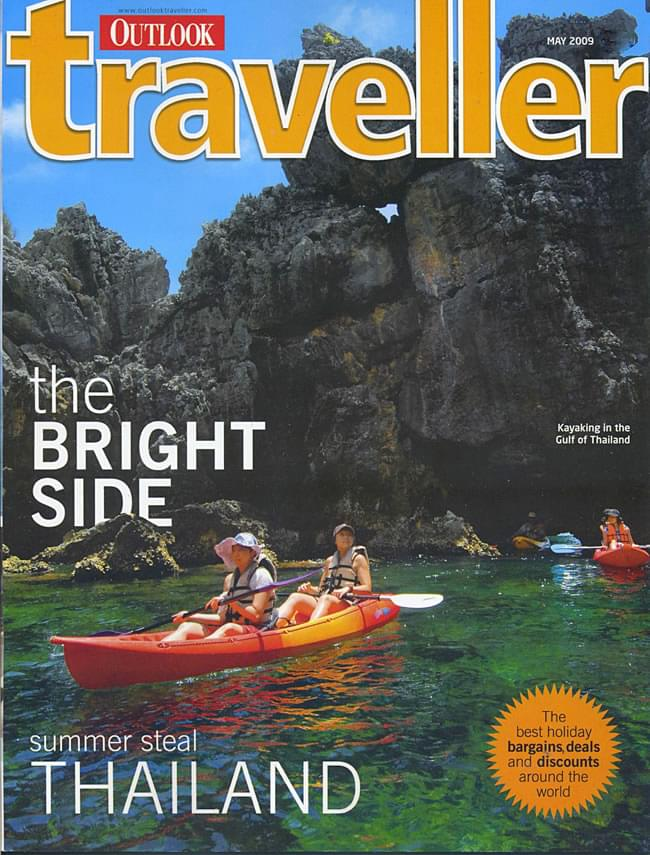 Today's Traveller - 2009年5月号 1