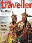 Outlook Traveller - 2009年12月号の商品写真