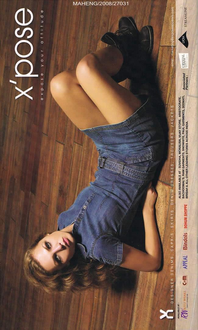 Femina - 2009年12月2日号 4 - 付録冊子の裏表紙です
