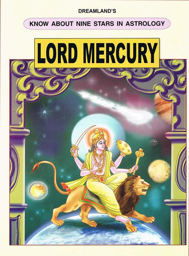インド占星術の神様絵本 - LORD MERCURYの写真