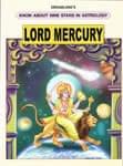 インド占星術の神様絵本 - LORD