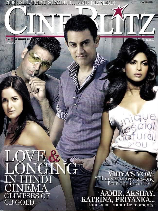 Cine Blitz - 2010年1月号の写真