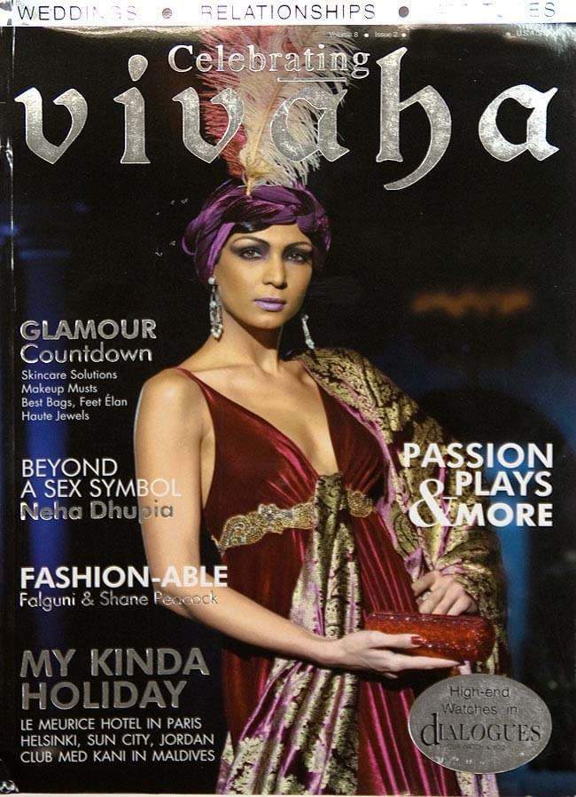 Celebrating Vivaha - Vol. 8 issue 2の写真