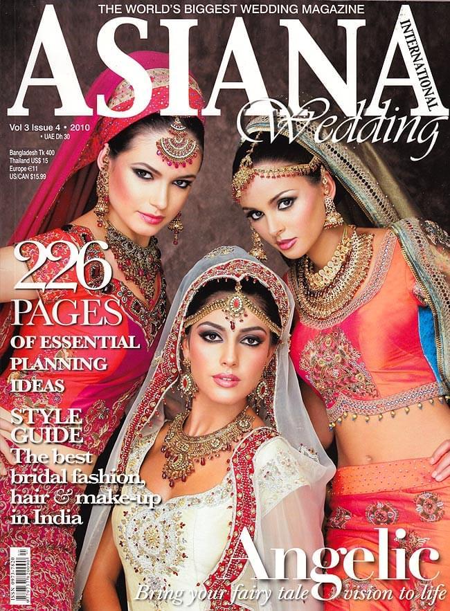 Asiana Wedding - Vol. 3 Issue 4の写真