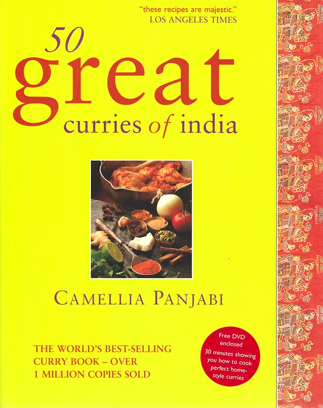 50 Great curries of India[DVD付]の写真