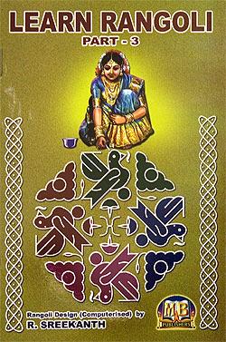 Learn Rangoli パート3の写真1