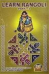 Learn Rangoli パート3