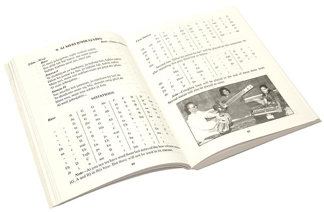 インド映画の楽譜集 - 111 Hit filmy music notations 3 -