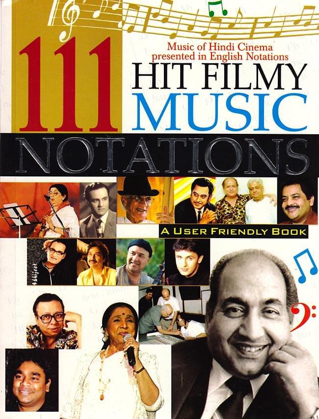 インド映画の楽譜集 - 111 Hit filmy music notationsの写真
