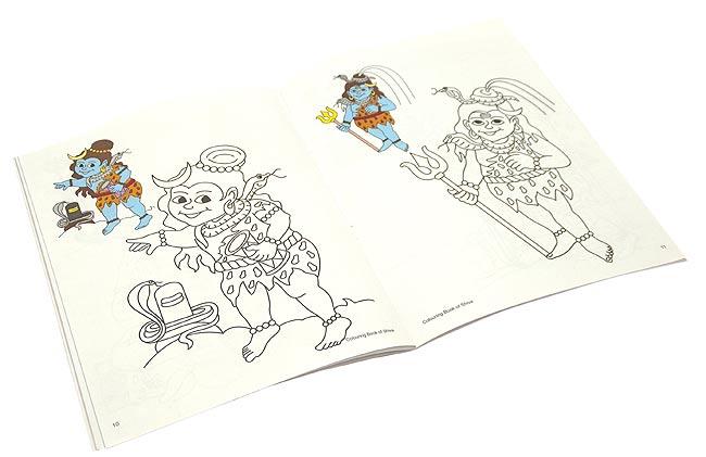 シヴァの塗り絵 - Coloring Book of Shiva 2 -