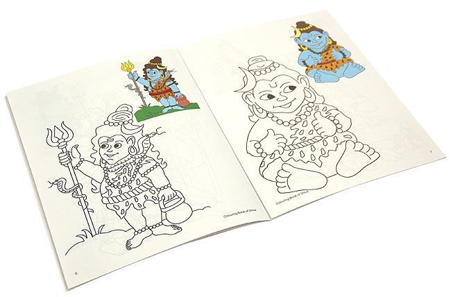 シヴァの塗り絵 - Coloring Book of Shiva 3 -