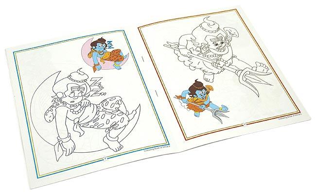 シヴァの塗り絵 - Coloring Book of Shiva2 2 -