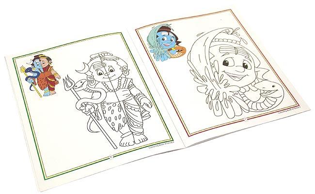 シヴァの塗り絵 - Coloring Book of Shiva2 3 -