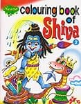 シヴァの塗り絵 - Coloring Book of Shiva2