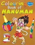 ハヌマンの塗り絵 - Coloring Book of Hanuman
