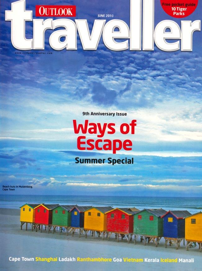 Outlook Traveller - 2010年06月号の写真