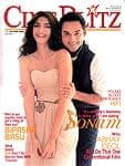Cine Blitz - 2009年07月号の商品写真