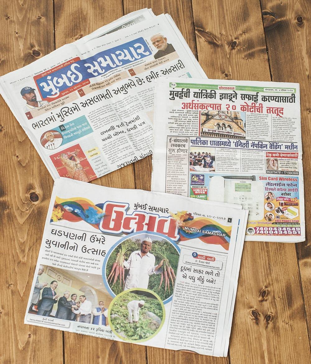 インド・ネパールの古新聞【1部】の写真