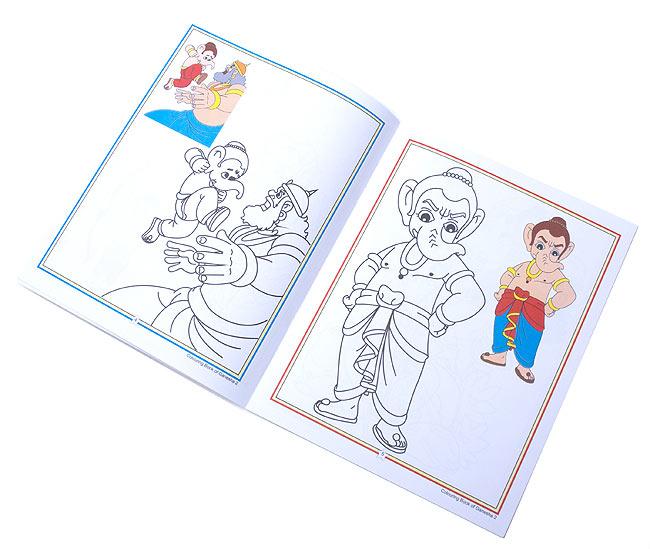 ガネーシャの塗り絵 - Colouring Book of Ganesha Vo.l2 2 -