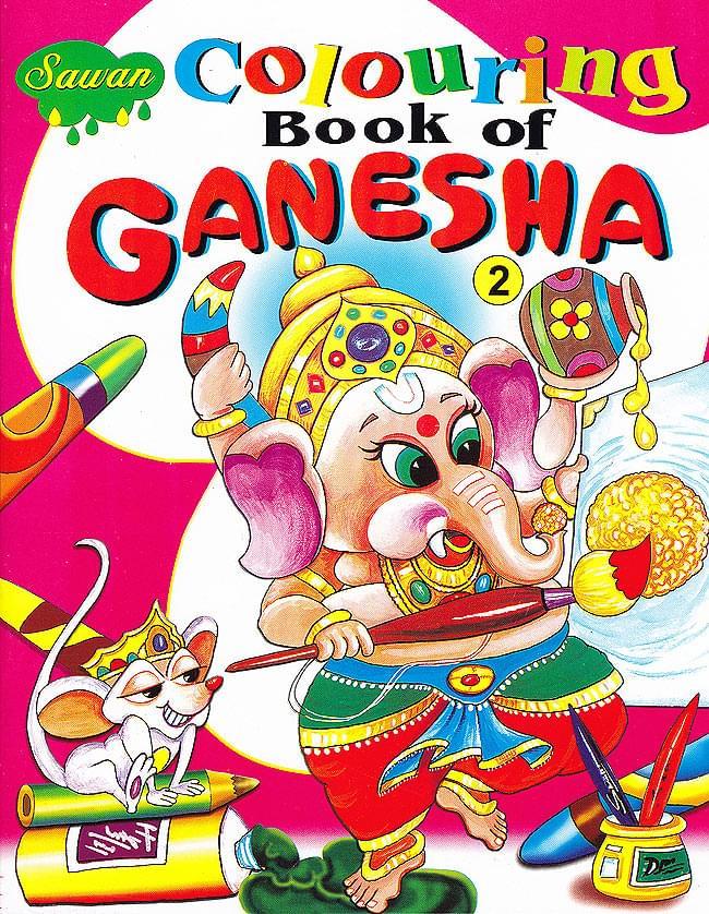 ガネーシャの塗り絵 - Colouring Book of Ganesha Vo.l2の写真